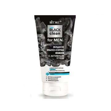 Жидкое мыло-скраб с активным углем для лица