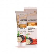 Антивозрастной крем-филлер для лица и шеи 60+ дневной