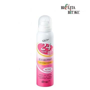 Дезодорант - антиперспирант Лепестки роз Active