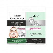 Активная маска-пилинг для лица с фруктовыми кислотами + успокаивающий крем для лица SPF15