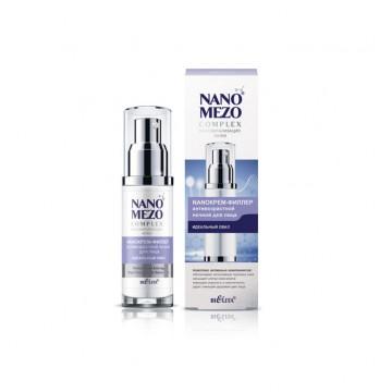 NanoКрем-филлер антивозрастной ночной для лица «Идеальный овал»