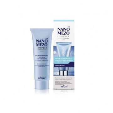 Крем-сыворотка для лица шеи и декольте с лифтинг-эффектом «Nanoкомплекс»