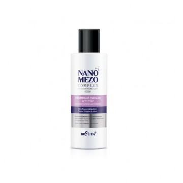 Энзимный лосьон для лица «Нановитализация кожи»