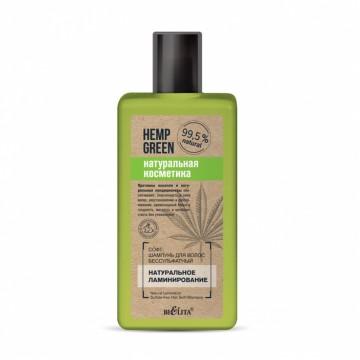 Софт-шампунь для волос бессульфатный «Натуральное ламинирование» Hemp green