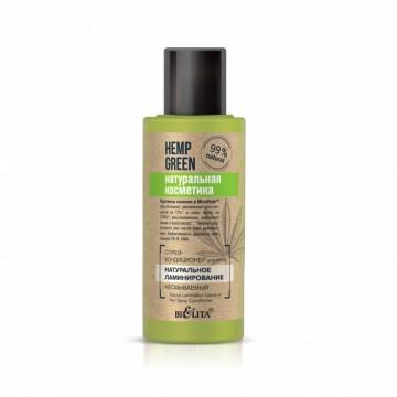 Спрей-кондиционер для волос «Натуральное ламинирование» несмываемый Hemp green