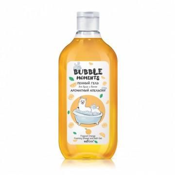 Пенный гель для душа и ванны «Ароматный апельсин»
