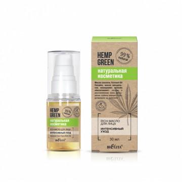 Rich-масло для лица «Интенсивный уход» Hemp green