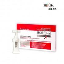 Активный гель низкомолекулярной гиалуроновой кислоты 2% для биоревитализации кожи лица