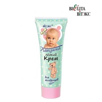 Легкий крем для младенцев