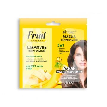 Банан и масло мурумуру шампунь питательный 10 мл. + маска питательная 3в1