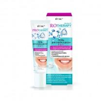 Гель для зубов и десен профилактика кариеса и заболеваний десен