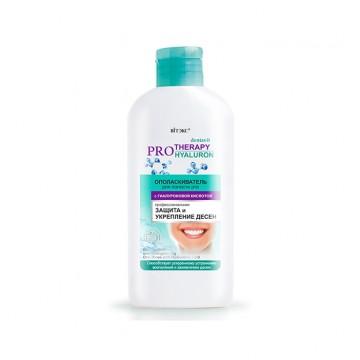 Ополаскиватель для полости рта с гиалуроновой кислотой Защита и укрепление десен