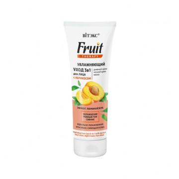 Увлажняющий уход 3в1 для лица с абрикосом