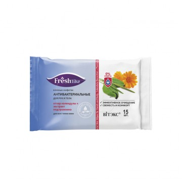 Влажные салфетки Антибактериальные для рук и тела отвар календулы + экстракт подорожника