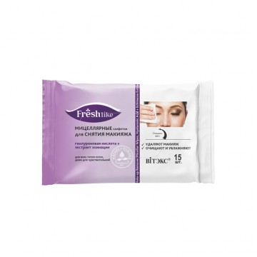 Мицеллярные салфетки для снятия макияжа гиалуроновая кислота + экстракт эхинацеи