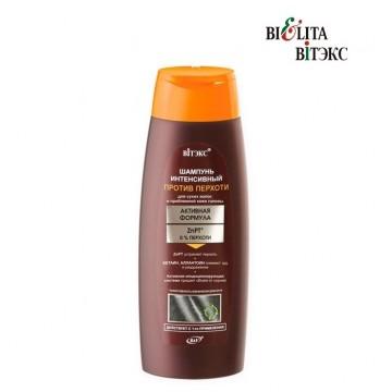Шампунь интенсивный против перхоти для сухих волос и проблемной кожи головы