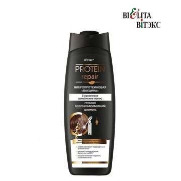 Глубоко восстанавливающий шампунь для всех типов волос