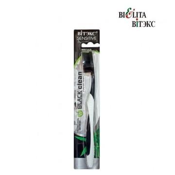 Зубная щетка Black Clean