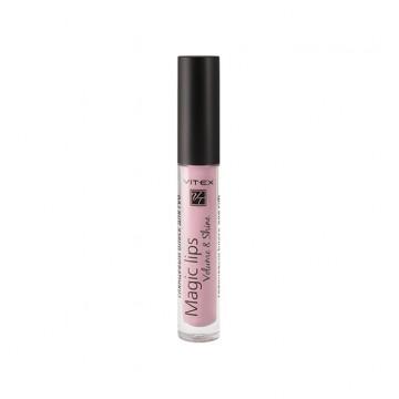 Глянцевый блеск для губ MAGIC LIPS тон 802 Candy