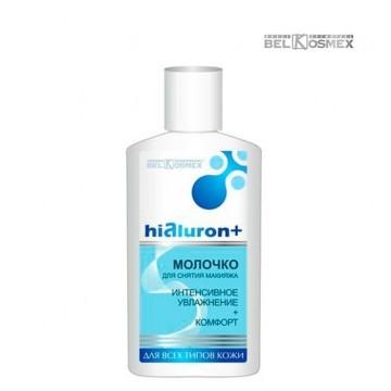 Молочко для снятия макияжа Интенсивное увлажнение + комфорт для всех типов кожи