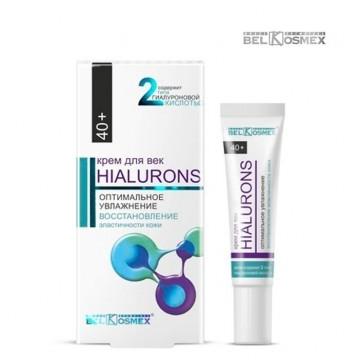 Крем для век 40+ Оптимальное увлажнение + восстановление эластичности кожи