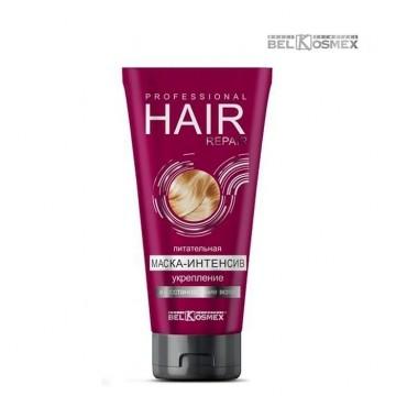 Питательная маска-интенсив укрепление и восстановление волос