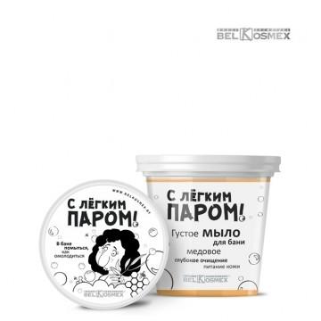 Густое мыло для бани медовое глубокое очищение питание кожи 150г