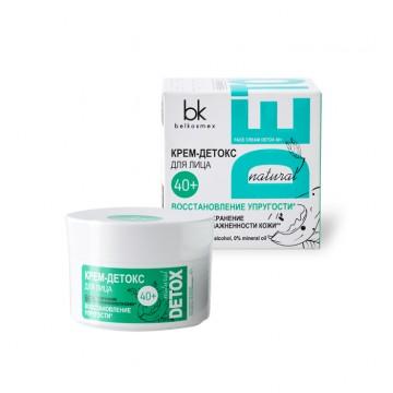 Крем-детокс для лица 40+ Сохранение увлажненности кожи восстановление упругости