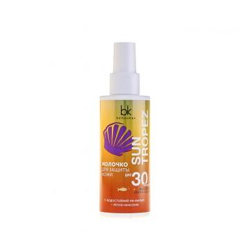 Молочко для защиты кожи SPF 30 UVA+UVB высокая степень защиты водостойкое легкое нанесение