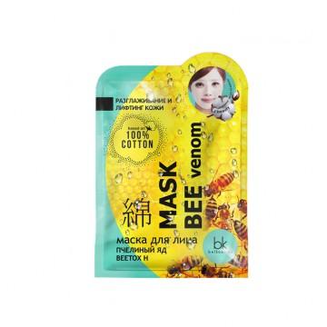 Маска для лица MASK BEE venom пчелиный яд