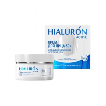 Крем для лица 50+ интенсивное увлажнение укрепление кожи
