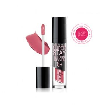 Супер стойкий блеск для губ Smart girl Million kisses