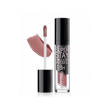 Супер стойкий блеск для губ Smart girl Million kisses тон 222 холодная корица
