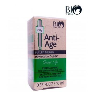 Экспресс-лифтинг для кожи вокруг глаз Anti Age