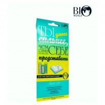 Набор для депиляции тела для чувствительной кожи (12 полосок + 1 саше)