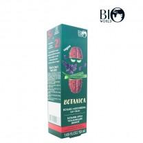 Ботаник-крем увлажняющий дневной для нормальной и склонной к сухости кожи