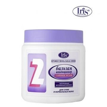 Бальзам №2 «Усиленное питание» с витаминным комплексом для сухих и нормальных волос