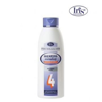 Шампунь №4 «Шелковый блеск» с низасилком для ослабленных и обесцвеченных волос