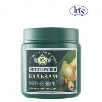 """Бальзам """"Имбирь и Зеленый чай"""""""