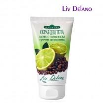 Скраб для тела «Кофе с лимоном» против целлюлита