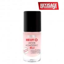 Средство по уходу за ногтями HELP!+Актив комплекс 10 в 1