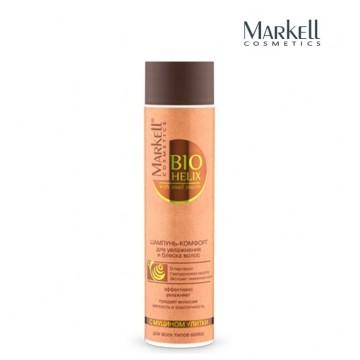 Шампунь-комфорт для увлажнения и блеска волос