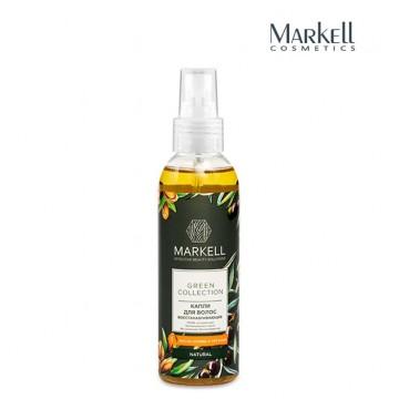 Капли (масло) для волос восстанавливающие