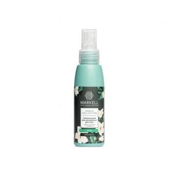 Био-дезодорант для тела тиаре